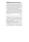 Конституционное право США сводный реферат  Научная статья на тему 2007 01 008 009 Конституционное право США