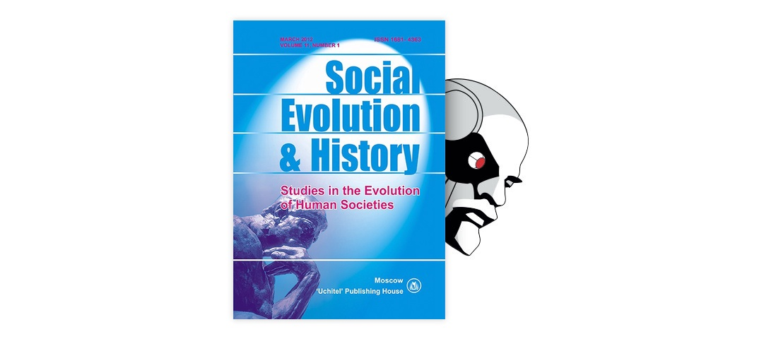 the evolution of society Evolution society, science and the universe chapter ingold, tim 2007 beyond biology and culture the meaning of evolution in a relational world social anthropology, vol 12, issue.
