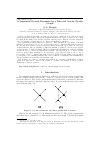 Научная статья на тему 'A sequential growth dynamics for a directed acyclic dyadic graph'