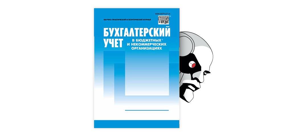 аккредитивы на счетах учреждения в кредитной организации www микрозайм ru
