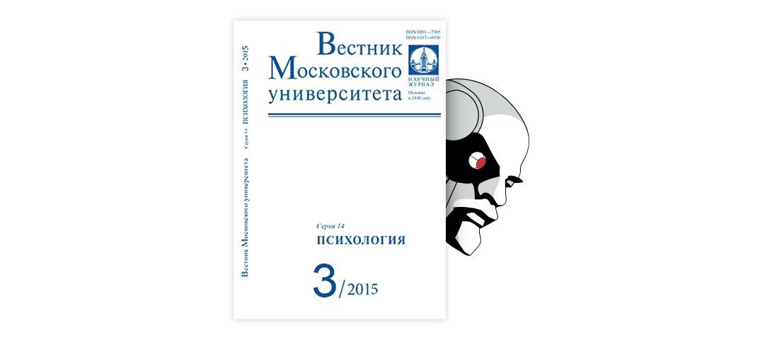 Анализ отечественных и зарубежных диссертаций в сфере медицинской  Анализ отечественных и зарубежных диссертаций в сфере медицинской клинической психологии 1990 2011 тема научной статьи по медицине и здравоохранению