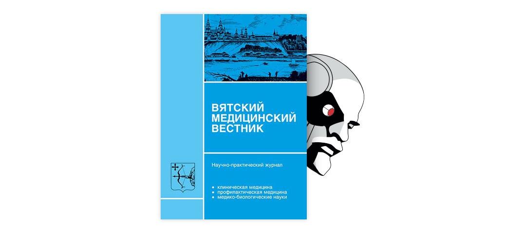 Гипертоническая болезнь (5) (Реферат) - TopRef.ru