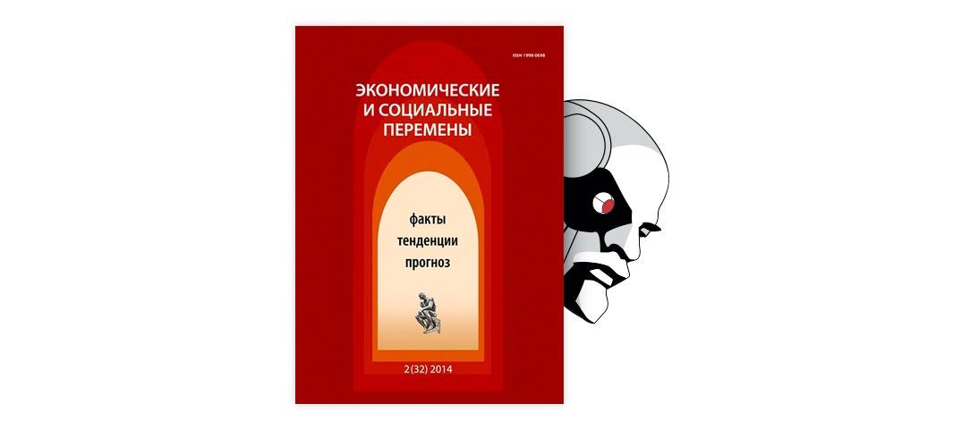 Московский кредитный банк владикавказ