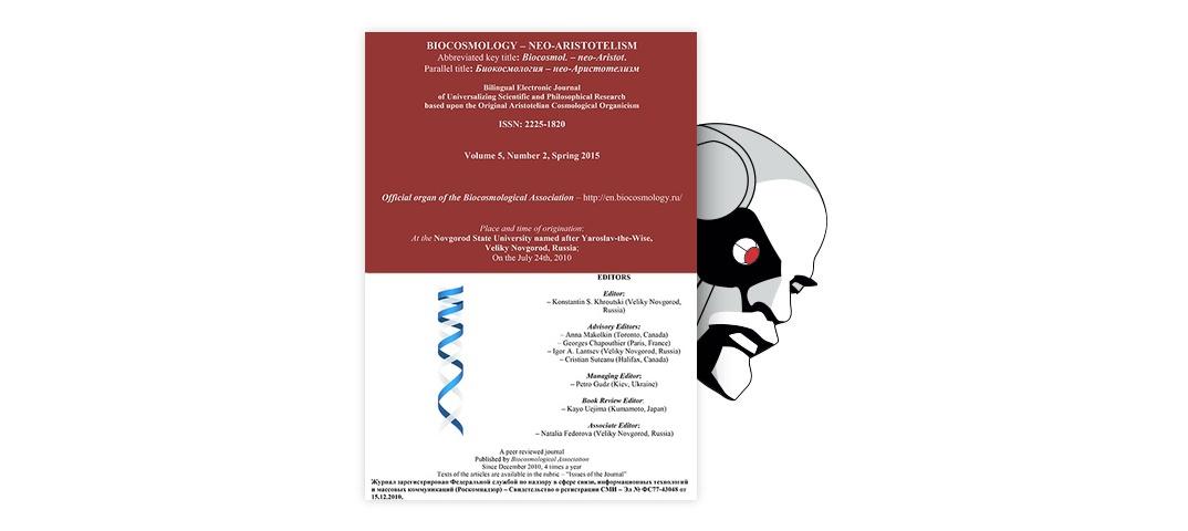 Aristotle's Biocosmology – teleological Functionalist