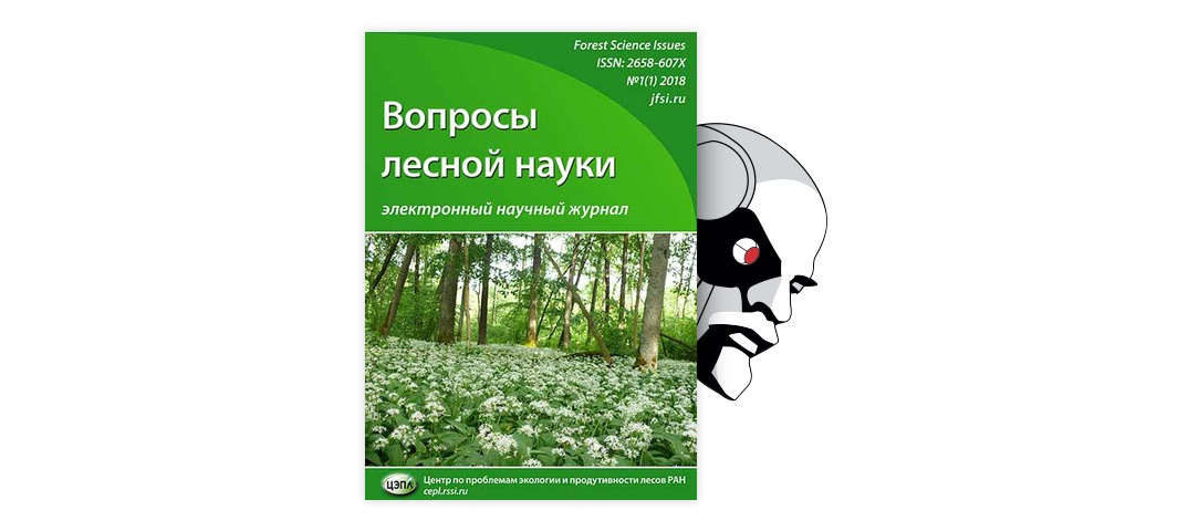 CLASSIFICATION OF FORESTS USING A FIELD GUIDE OF FOREST TYPES OF THE