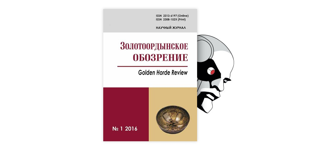 Climate change in Central Eurasia and the Golden Horde