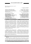 Дидактические функции использования контрольно оценочных средств  Научная статья на тему Дидактические функции использования контрольно оценочных средств при подготовке студентов специальности
