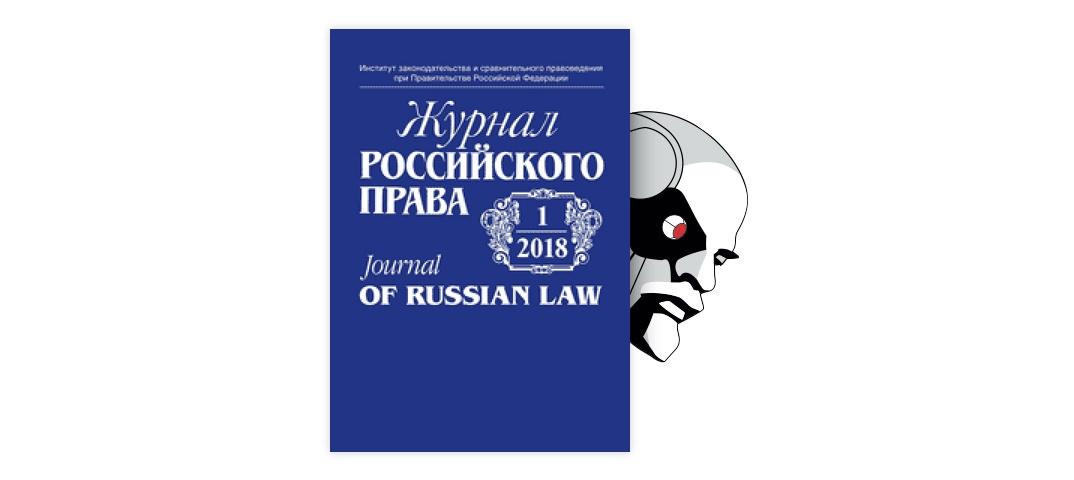 Кредит на 100000000 рублей
