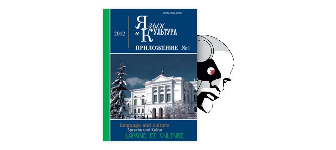 Темы дипломных работ по русскому языку как иностранному Контрольная работа лизинг виды 2017