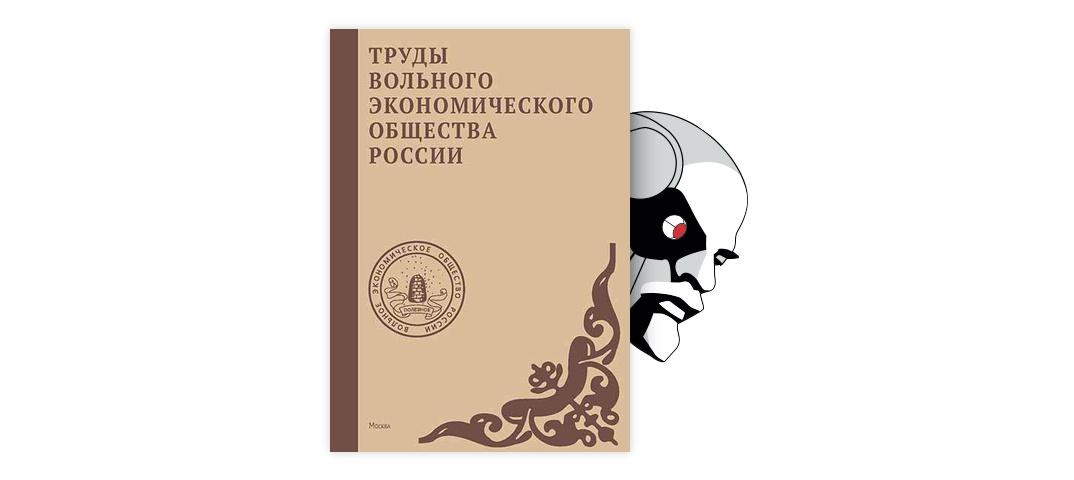 ФАКТОРЫ СОЗДАНИЯ ФИНАНСОВОЙ БЕЗОПАСНОСТИ СУБЪЕКТОВ ...