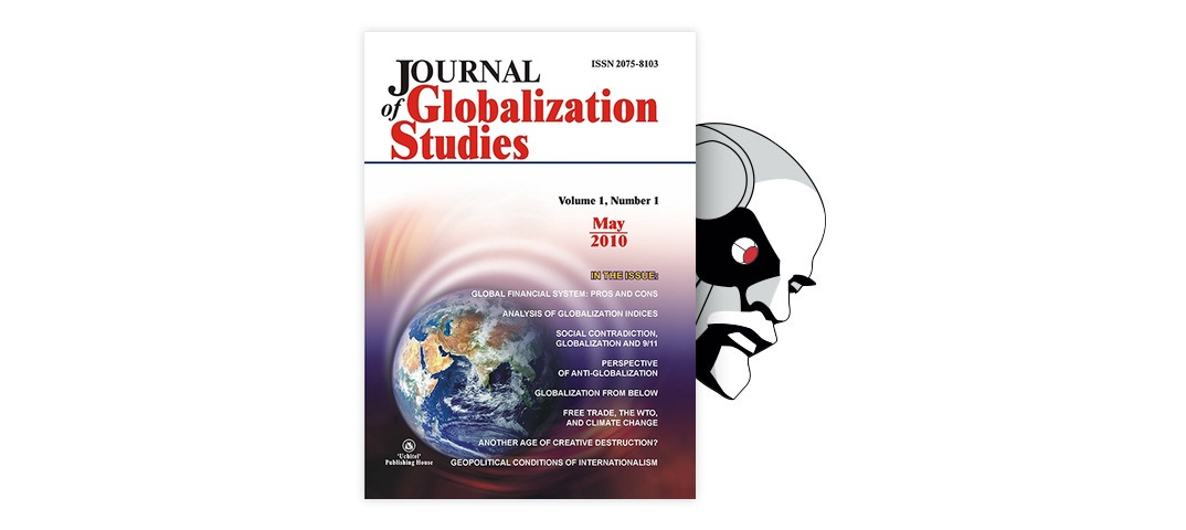 Globalization and post-Islamic revolution: a changing ...