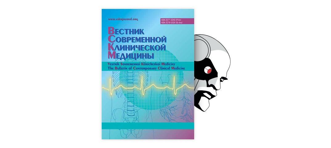 Желчнокаменная болезнь и методы лечения