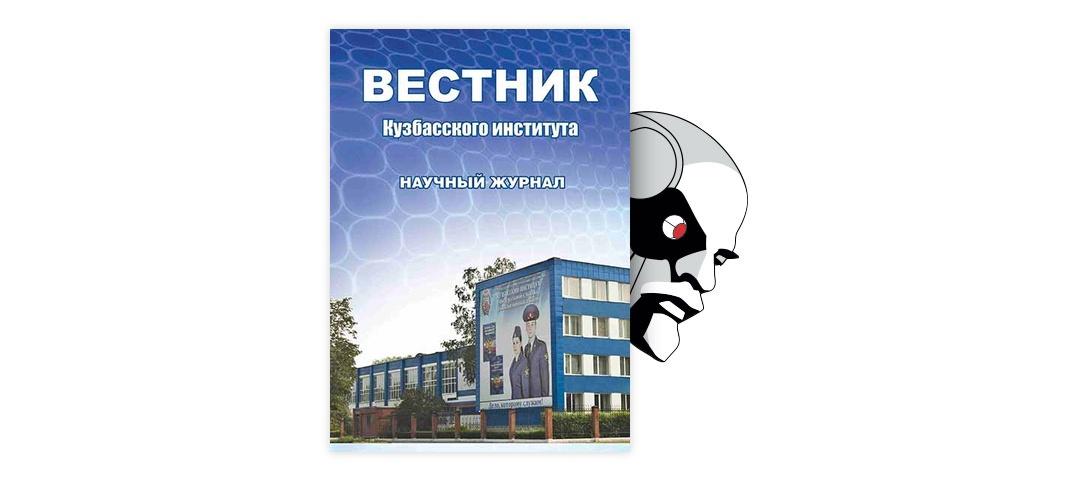 УИК РФ Статья 115. Меры взыскания, применяемые к ...