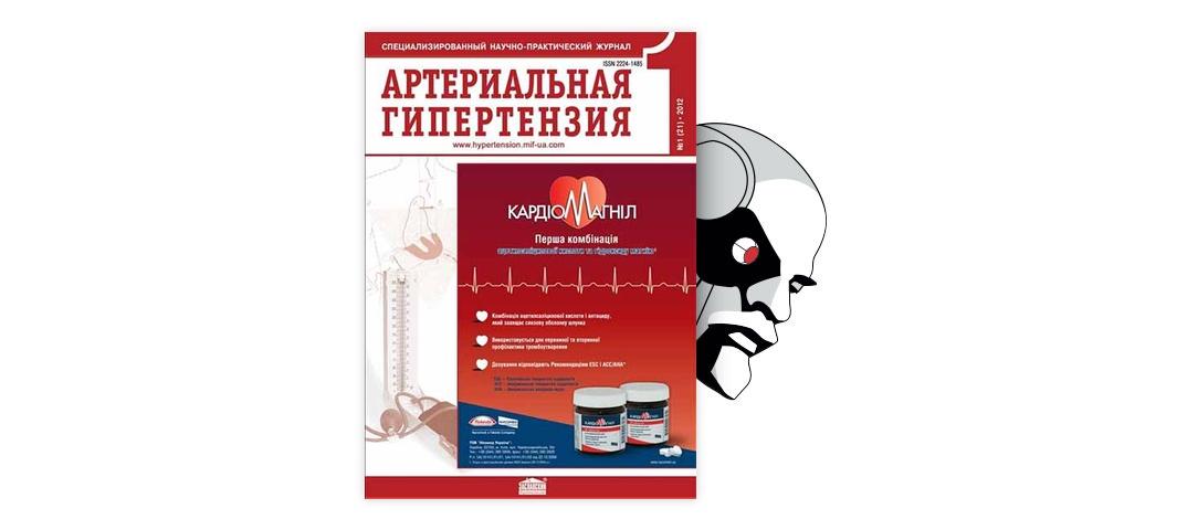 Ингибитор АПФ список препаратов клинико-фармакологической ...