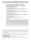ГОСТ РВ 15 306 2003 PDF СКАЧАТЬ БЕСПЛАТНО