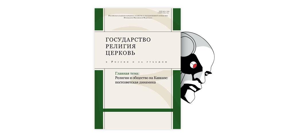 Понятие свободы в философии Э. Фромма и Ф.Ницше как ...