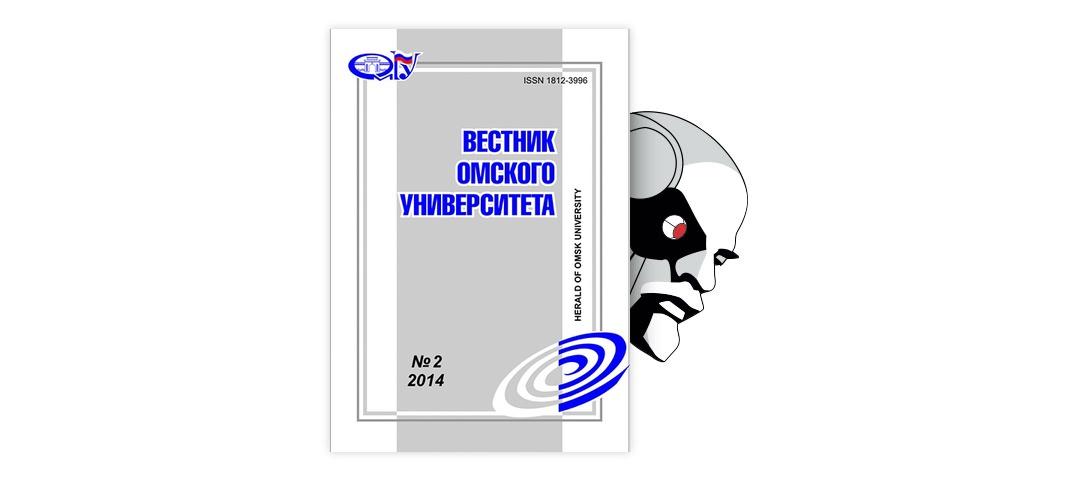 download Elektrotechnisches Praktikum: Für