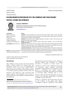 Macroeconomic determinants of the currency and stock market
