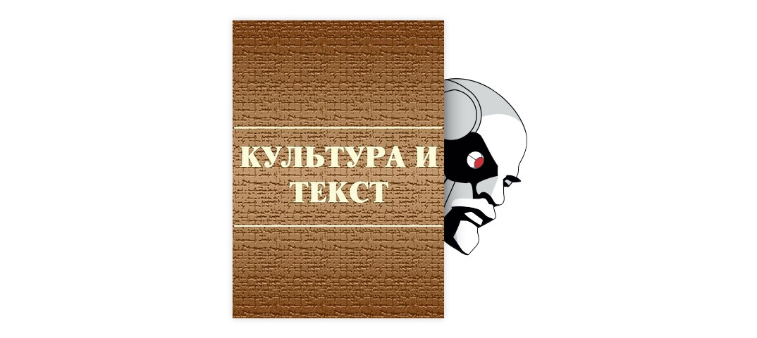 Специфика интернет реклама поведенческие факторы яндекс Старокачаловская улица