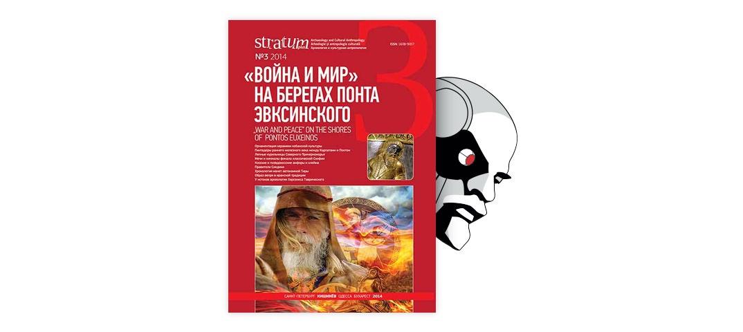 https://cyberleninka.ru/article/n/nachalnaya-pora-verhnego-paleolita-vostochnoy-evropy