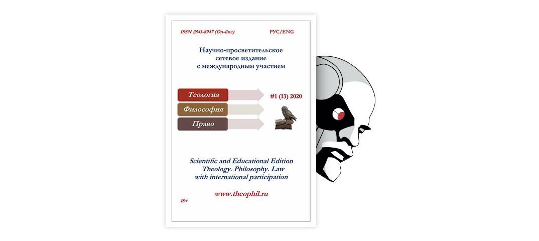 Орден розенкрейцеров  Википедия