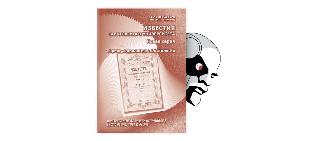 Новые формы политического управления в киберпространстве ...