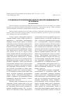 Правовое регулирования оборота недвижимости за рубежом дома за границей у моря