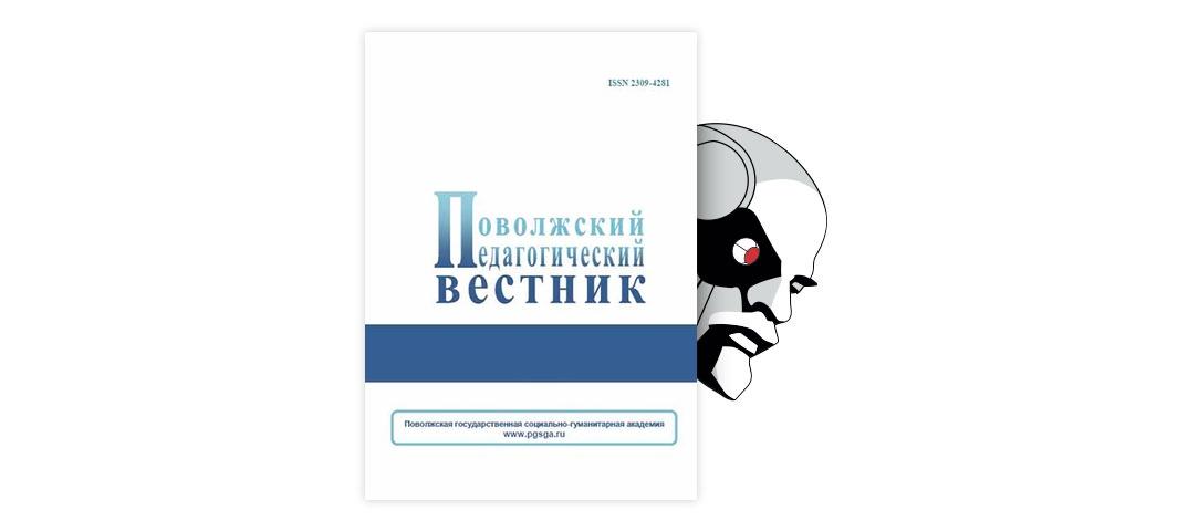 Отчет по летней практике в пришкольном лагере ru Отчет по практике в детском пришкольном летнем лагере 24 Отчет по летней практике в лагере производственная Информация для студентов и абитуриентов