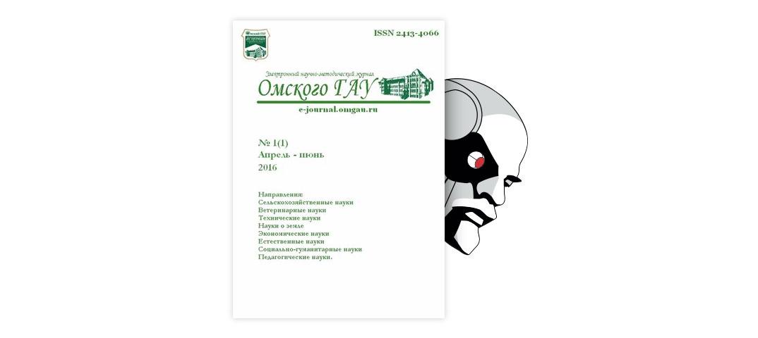 Отчет По Производственной Практике Агронома Скачать Отчет По Производственной Практике Агронома