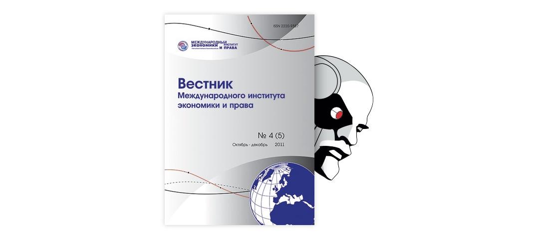 Нормативно-правовое регулирование по организации и. - ОБЖ