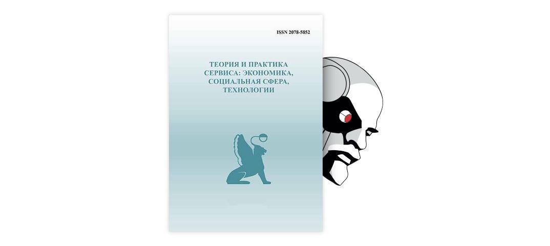 book The Shakespearean Dramaturg: