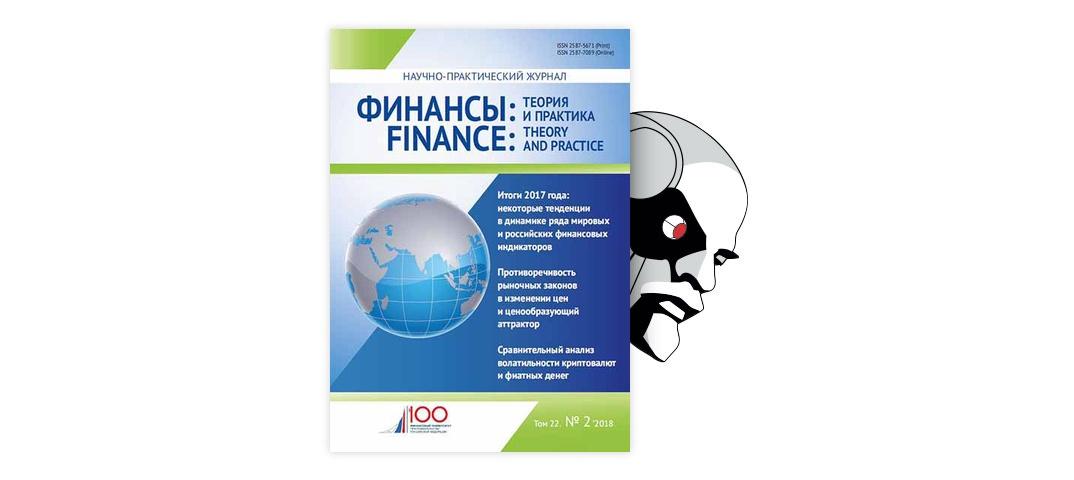 онлайн кредиты займы деньги z-finance в какие банки можно перевести кредит
