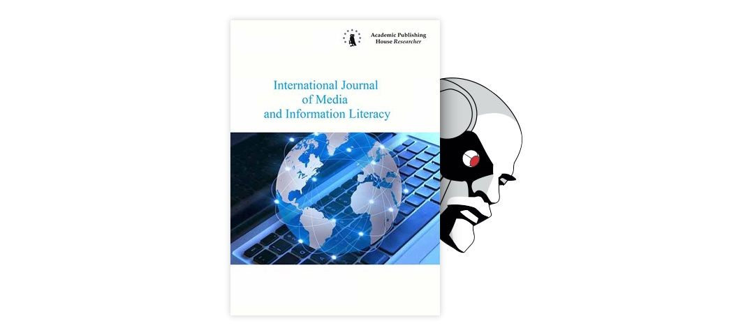 REFLECTIONS ON INFORMATION LITERACY – тема научной статьи по