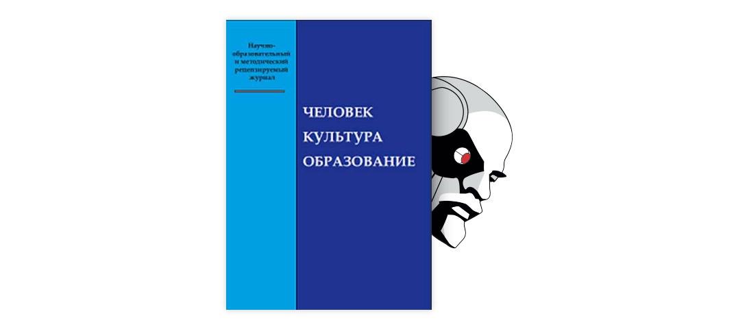 f2896bef2ff8 Семиотико-методологические возможности герменевтики – тема научной статьи  по языкознанию читайте бесплатно текст научно-исследовательской работы в ...