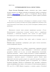 Сертификация персонала в туризме книги метрология стандартизация сертификация скачать