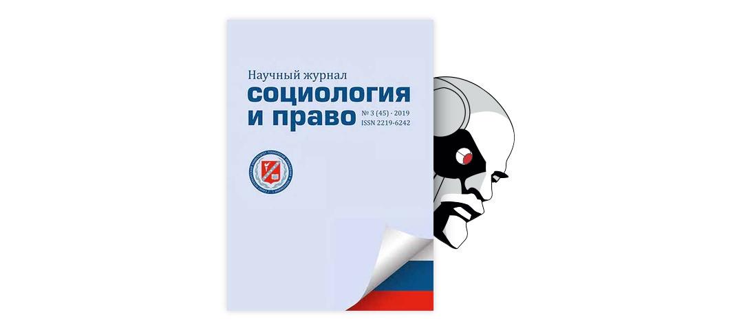Основные модели социальной работы в россии работа в токио модель