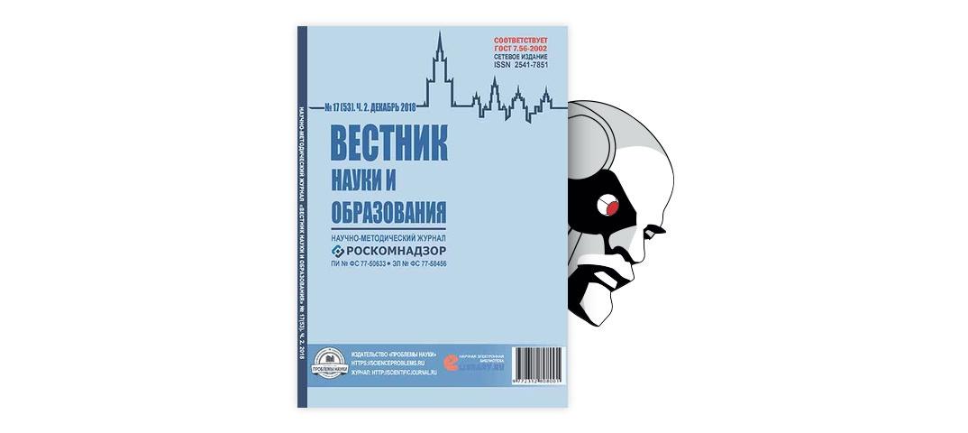 oleg stroganov bináris opciók)