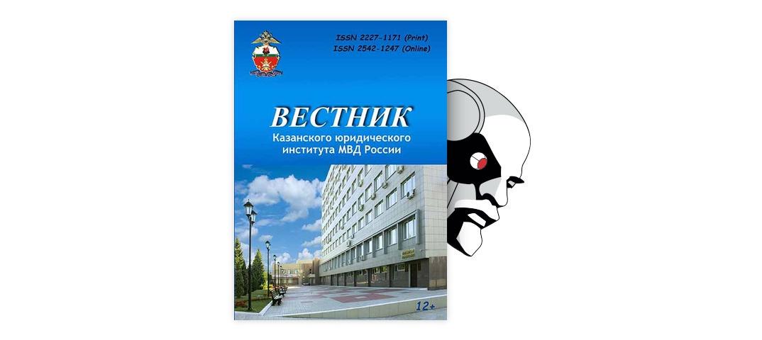 Экстази online Южно-Сахалинск спайс авган в сочи