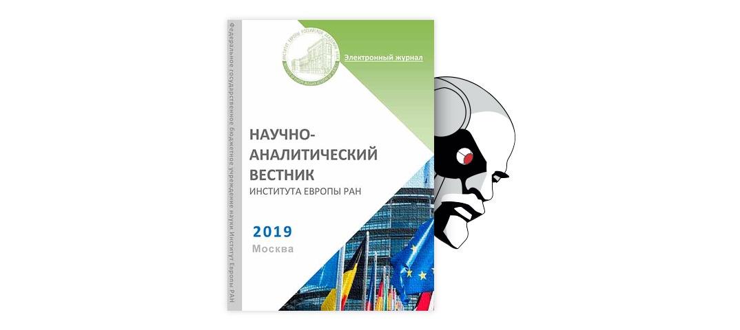 начало работы в форекс украина