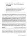 Hogyan lehet lefogyni, miközben az adderall, 93 V7 (25 mg kvetiapin-fumarát)