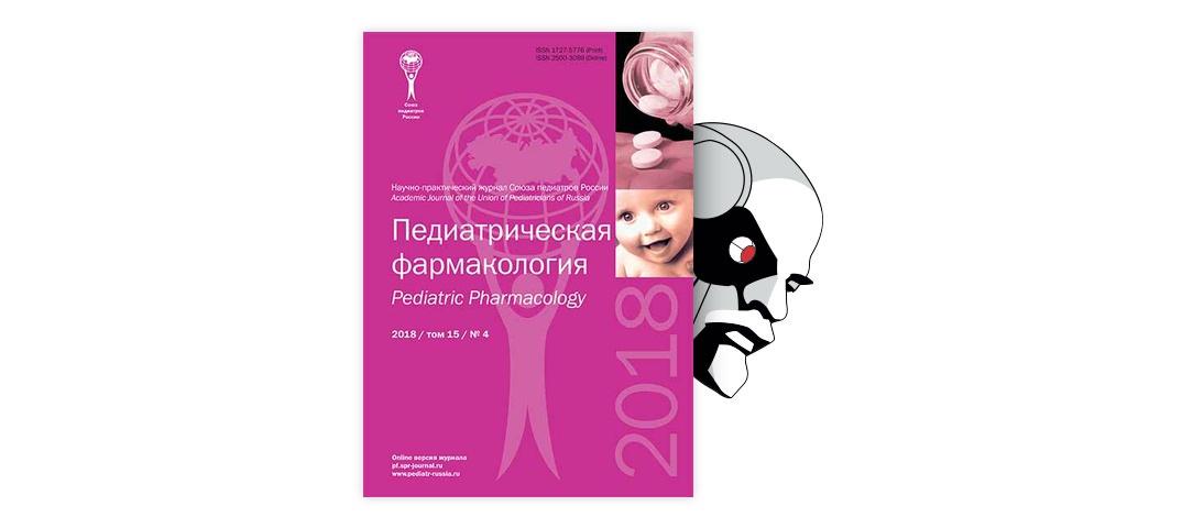 Отделение дерматовенерологии дерматоонкологии