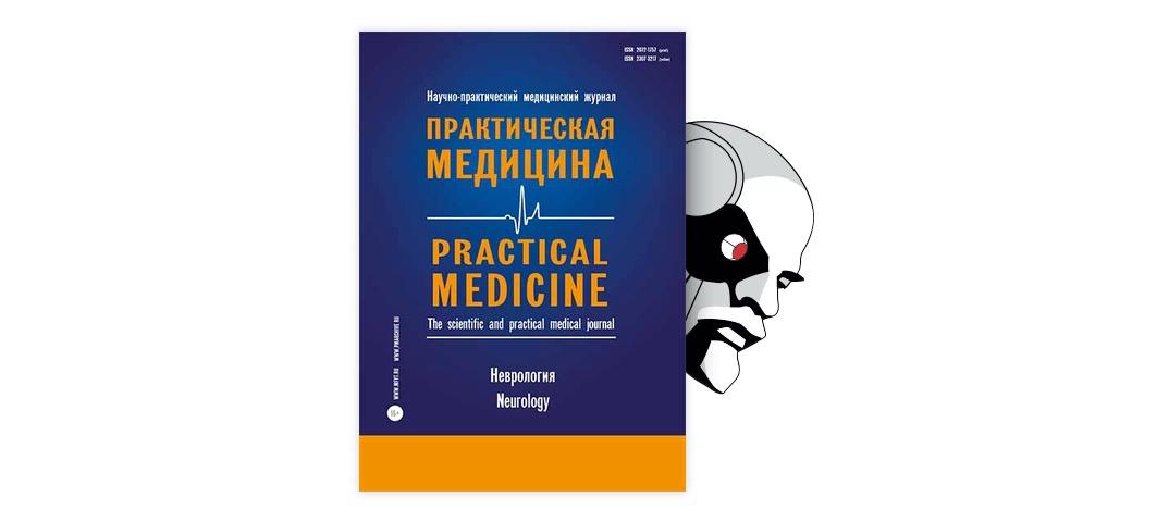 Пропедевтика внутренних болезней книга скачать мамасаидов
