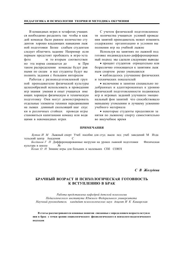 Кредит на100 тысяч рублей без справки о доходах