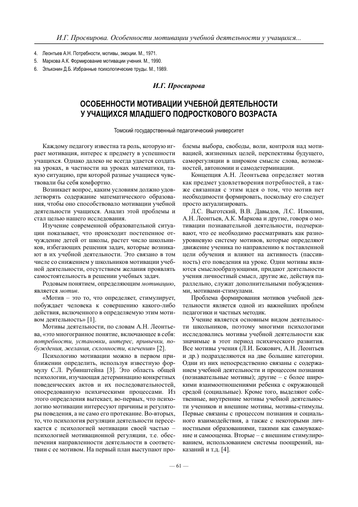 devushek-obnazhennoy-kakim-predmetom-udovletvorit-sebya-konchayushie-zhenshini-orgazm