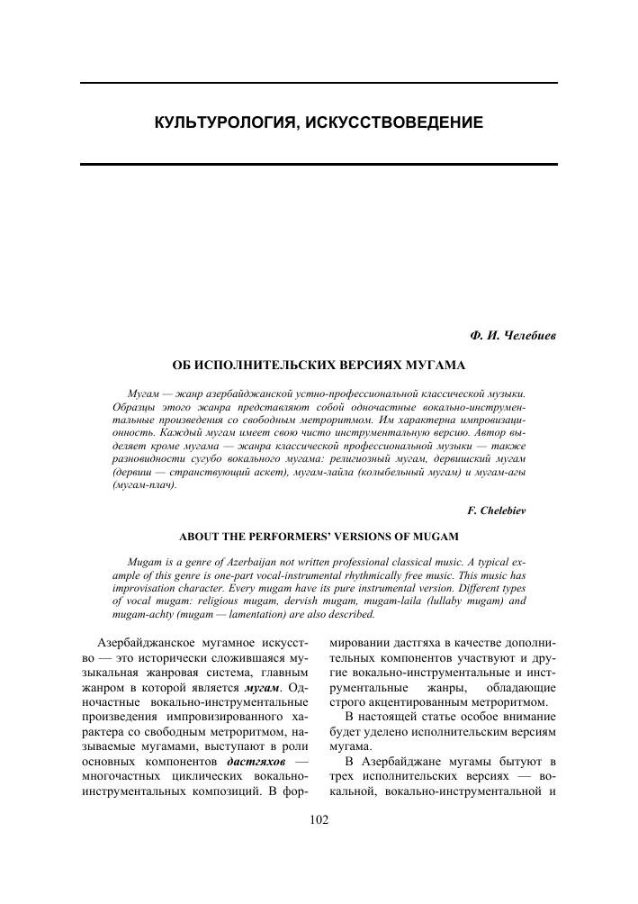 Инструкция к микропроцессор лс1-01р