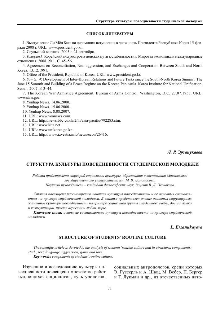 125 БЕСПЛАТНЫЕ ВИДЕОПОРНОСАЙТЫ И HD СЕКСВИДЕО САЙТЫ