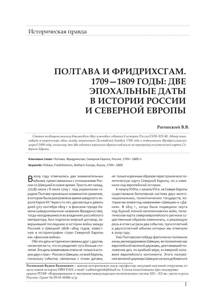 Наследственный договор Балтийский переулок консультации по вопросам наследования Полякова улица