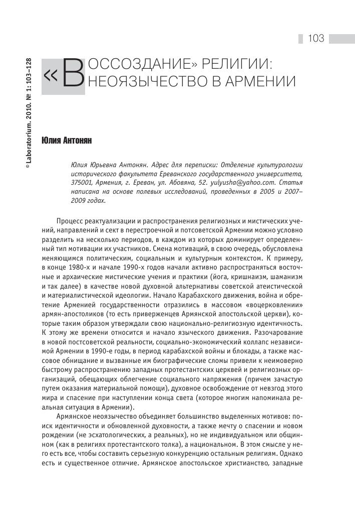 Социальная теория и травма – тема научной статьи по социологии.