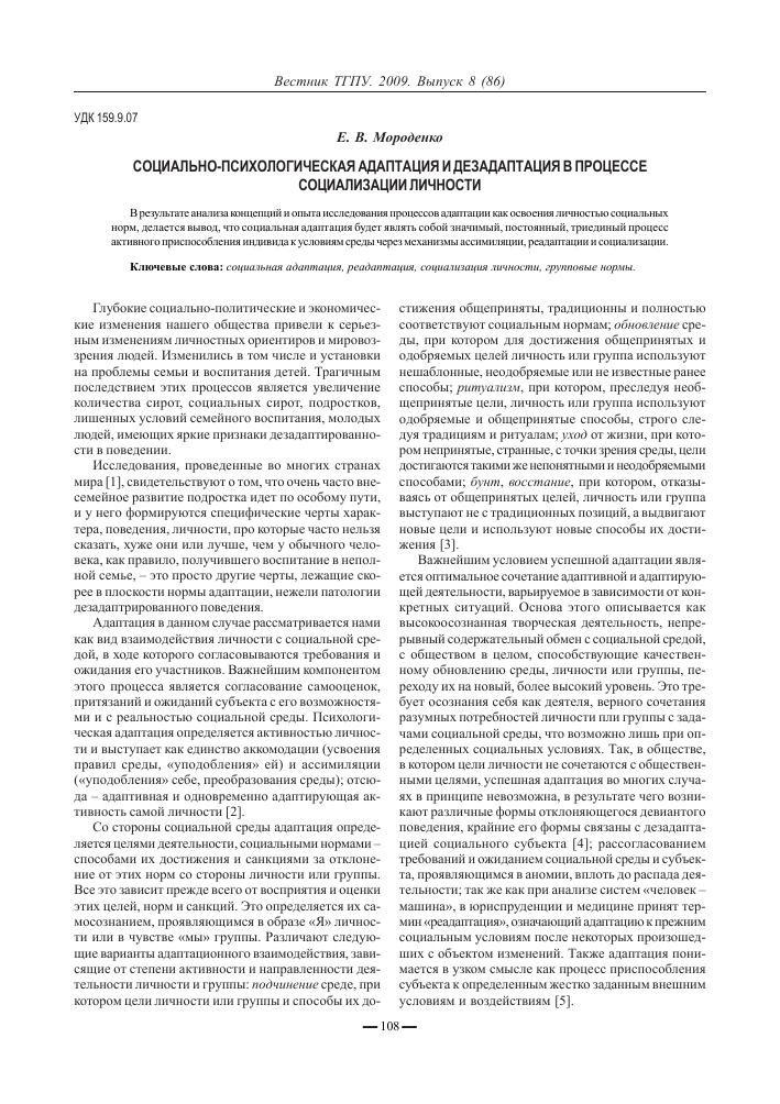 Скачать книгу гарбузов в и практическая психотерапия