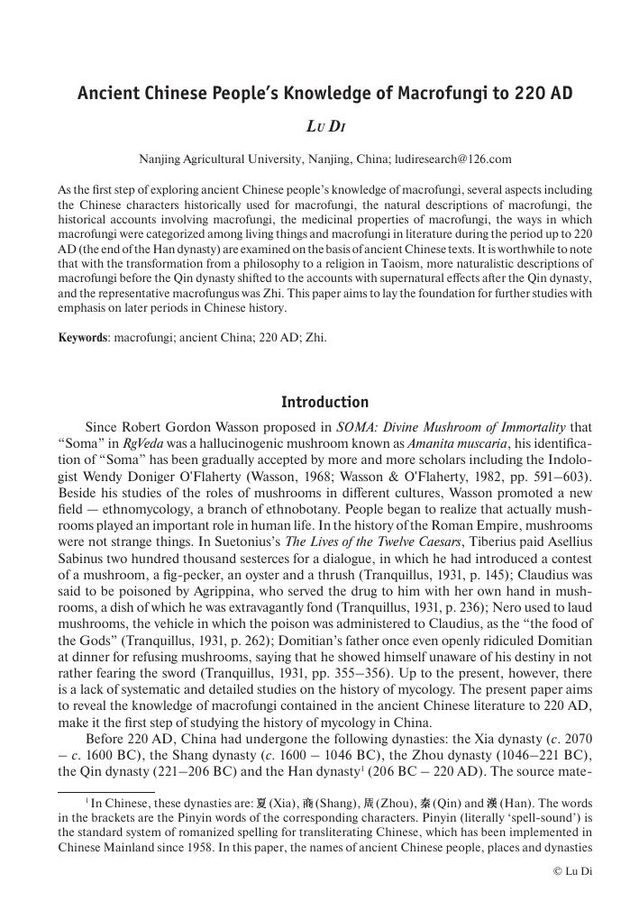 Знания о грибах в Древнем Китае – тема научной статьи по